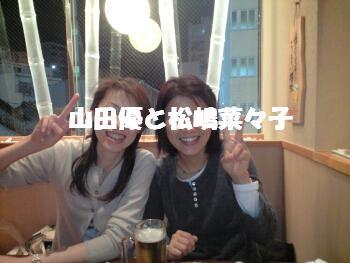 ゆうちゃん&シナモンさん.jpg